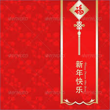 Chinese New Year Ppt Chinese New Year Powerpoint Presentation Rome Fontanacountryinn Com