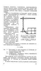 Контрольный груз Большая Энциклопедия Нефти и Газа статья  47