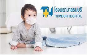 โปรแกรมตรวจ - โรงพยาบาลธนบุรี