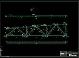 Пояснительная записка к курсовому проекту Металлические  Пояснительная записка к курсовому проекту Металлические конструкции включая сварку Стропильная ферма