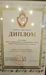 Лауреатом международного конкурса Щит и перо стал коллектив   4122