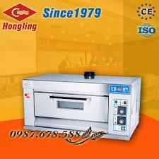 Lò nướng bánh : Lò nướng Gas HLY-102 - Hồng Lĩnh