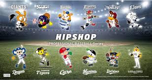 球春到来!2021年プロ野球開幕!アンダーウェアブランド【HIPSHOP(ヒップショップ)】がプロ野球球団とコラボレーション!|株式会社プロ ビジョンのプレスリリース