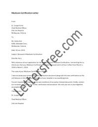 certification letter examples of medicare certification letter in a well drafted and