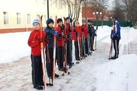 Конспект урока по физической культуре для учащихся класса Лыжная  Построение подведение итогов урока