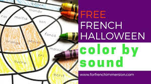 Printable phonics worksheets for kids. French Halloween Color By Sound Freebie For French Immersion