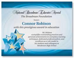 Sample Certificate Award Certificates Awards Samples Paperdirect Blog