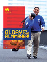 Image result for glory to the filmmaker