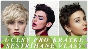 účesy Krátké Vlasy Pro Starší ženy Videos účesy Krátké Vlasy Pro