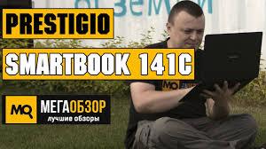 <b>Prestigio Smartbook</b> 141C обзор <b>ноутбука</b> - YouTube