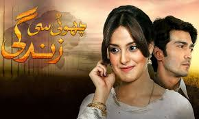 Image result for choti si zindagi pakistani drama