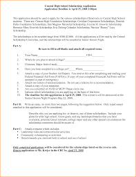after high school essay learn about life after high school at mt high school scholarship invoice template