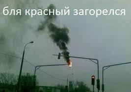 """Не ясно, то ли замглавы АП ответственный за """"Нафтогаз"""" или все-таки министр, - Абромавичус предложил более четко распределить полномочия - Цензор.НЕТ 9412"""