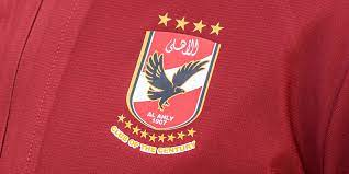Al Ahly Training Collection