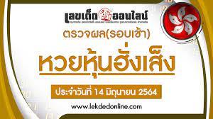 เลขดับทุกสำนัก 1/2/64 หวยดับบน/ล่าง แม่นที่สุดในไทย ดูฟรี - เลขเด็ดออนไลน์