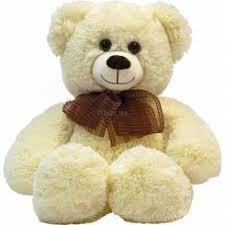 <b>Мягкая игрушка FANCY Медведь</b> Мика (ММК0) Купить в ITbox.ua ...
