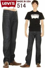 Levis Custom Cropped Pants Levi 514 Custom Cropped Pants Shorts Shorts Levis 502