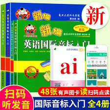 This lesson explains the international phonetic alphabet (ipa) and how it can help with english pronunciation. Free Natural Spelling Card Dr Yang S Newly Compiled English International Phonetic Symbols Introduction To Children S Natural Phonics Primary School English Learning Textbook Phonetic Alphabet Pronunciation Book Self Study Basic English Phonetic Book New