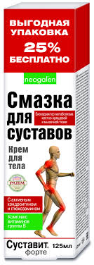 <b>Суставит Форте крем для тела</b>, 125мл — купить в интернет ...