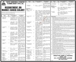 Traffic Engineering and Transport Planning Agency Jobs - PaperPk