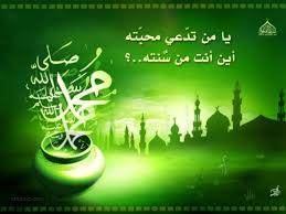 Image result for haram maulid nabi