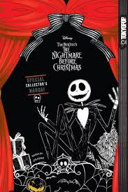 THE NIGHTMARE BEFORE CHRISTMAS Getting Comic Book Sequel in 2018 ...