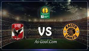 جدول مباريات ربع نهائي دوري ابطال افريقيا 2020