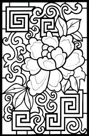 Chinese Dragon Coloring Sheet Chinese Dragon Head Colouring Page