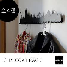 City Coat Rack London