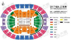 Timberwolves Seating Chart 2017 Nba Global Games China 2017 Shanghai Damai Cn