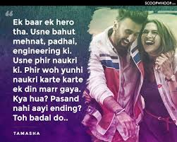 40 Profound Bollywood Dialogues That Are Basically Every Classy Best Quotes Movie Bollywood