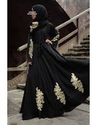 Best Burka Design 2017 Fancy Lace Embroidered Abaya Designs Latest Collection 2019 2020