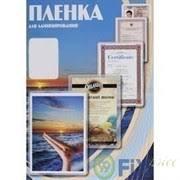 Office Kit пленки для ламинирования - FixPrice99.ru