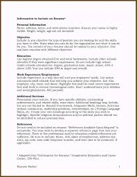 How To Create A Reference List For A Resume Does A Resume Need References Creative Does A Resume Need