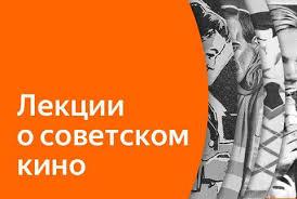 Дипломная работа КиноПоиск Дипломная работаtesis 1996