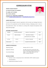 Resume Format For Job Application For Freshers Augustais