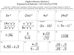 radical and rational exponents calculator math algebra review station 1 exponents radicals no calculator directions simplify