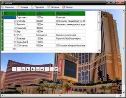 Курсовая работа диплом программа с базой access Написание  Курсовая работа диплом программа с базой access Алматы изображение 5