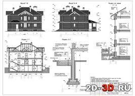 Индивидуальный жилой дом Курсовой проект Чертежи и d модели d  Курсовой проект