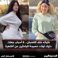 ريناد عماد قبل الشهره