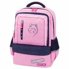 Купить <b>brauberg Star Рюкзак</b> Fox - Школьные <b>рюкзаки</b> недорого в ...