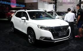 Citroen Ds Archives Carnewschina Com China Auto News