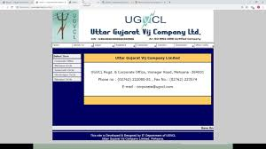 Ugvcl Light Bill Online Copy Download Gujarat Change Owner Name In Electricity Eb Meter