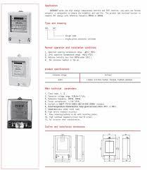 three phase electric meter wiring diagram solidfonts three phase electric meter wiring diagram solidfonts