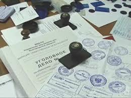 поддельных СНИЛСов копий дипломов и трудовых книжек подали  Сотни поддельных СНИЛСов копий дипломов и трудовых книжек подали кандидаты в НРС