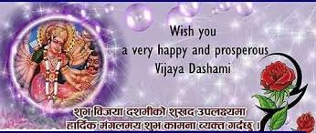 happy vijaya dashami images?? ???? ?????? ??????
