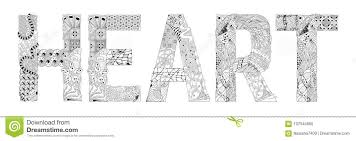 Another Word For Decorative Design Awesome Word HEART For Coloring Vector Decorative Zentangle Object Stock