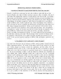 behavior essays for students classroom behavior essay 1451 words brightkite com
