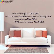 ic muslim moments wall stickers vinyl art decal home decor stikers for wall decoration broad applicability muslim clothing items