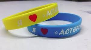 Контрольные браслеты на руку с нанесение логотипа рист бэнды  Силиконовые браслеты браслеты с логотипом печать на браслетах